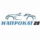 На-прокат28, компания автопроката