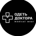 Одеть Доктора, магазин медицинской одежды