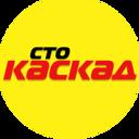 Каскад, СТО