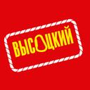 Высоцкий, веревочный парк