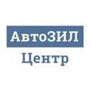 АвтоЗИЛцентр, сеть автокомплексов