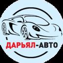 Дарьял-Авто, Автотехцентр