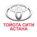 Тойота Сити Астана, автосалон