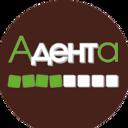 Адента, стоматологическая клиника