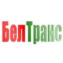 БелАмкоТранс, ООО