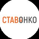 СтавОнко, лечебно-диагностический центр