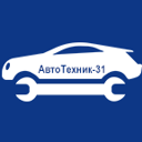 АвтоТехник31, автотехцентр