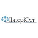 ПитерЮст, ООО, юридическая компания
