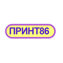 ПРИНТ86, ООО, типография