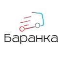 СТО Баранка, ООО, торгово-сервисная компания