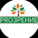 PROЗРЕНИЕ, психологический центр