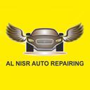 النسر السريع لإصلاح السيارات، workshop