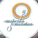 Тарелка Столовая, сеть столовых