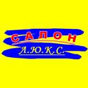 Л.Ю.К.С., салон компьютерных услуг