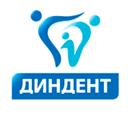 Диндент, стоматологический центр
