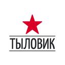 Тыловик V, сеть магазинов амуниции, снаряжения и экипировки