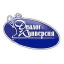 Диалог-Конверсия Урал, ООО
