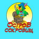 Остров сокровищ, детский развлекательный центр