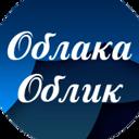 ОБЛАКА-ОБЛИК, салон-парикмахерская