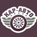 КАР-АВТО, автокомплекс