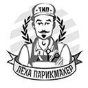 ЛЕХА ПАРИКМАХЕР, студия красоты