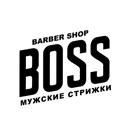 BOSS, мужская парикмахерская