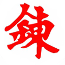 Ярославский центр айкидо, клуб традиционных боевых искусств