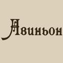 Авиньон, текстильная лавка