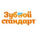 ЗУБНОЙ СТАНДАРТ, ООО, стоматологическая клиника