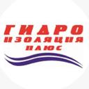 ГИДРОИЗОЛЯЦИЯ ПЛЮС, ООО, торговая компания