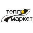 Тепломаркет, торговая компания