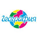 География, сеть туристических агентств