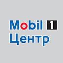 Мобил 1 Центр Доктор Авто, автоцентр