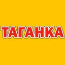 Таганка, автотехцентр