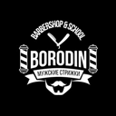 Borodin, барбершоп