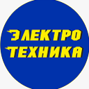 Электротехника, ТОО