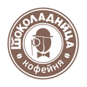 Шоколадница-ДВ, кофейня
