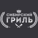 Сибирский гриль, ресторан быстрого обслуживания и доставки