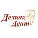 Делюкс Дент, ООО, стоматологический центр