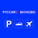 Руссия Внуково, парковка