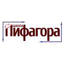 Школа Пифагора, репетиторский центр