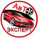 Эксперт Авто, центр оценки автомобиля после ДТП