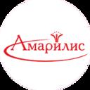 Амарилис, студия красоты