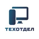 ТЕХОТДЕЛ, магазин компьютерной техники