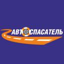 АвтоСпасатель, сеть шинно-сервисных центров