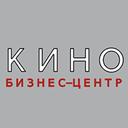 КИНО, бизнес-центр