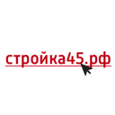 стройка45.рф, интернет-магазин строительных и отделочных материалов