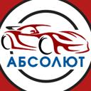 Абсолют, ООО, автохолдинг по ремонту автомобилей и продаже запчастей