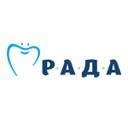 РАДА, ООО, стоматологический центр