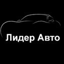 Лидер Авто, автокомплекс